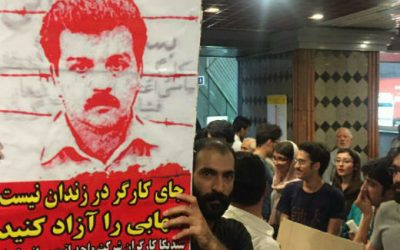 Open letter from Tehran Bus Workers' Syndicate to workers and labour organizations around the world