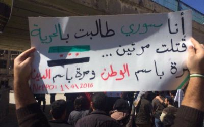 Secularists, Secularism and the Syrian uprising (Part 1/2)