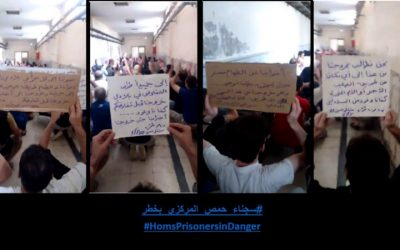 Statement From Detainees in Homs Central Prison