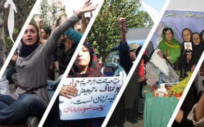 جنبش زنان ایران: از محافل زنانه تا دختران انقلاب و فراخوان تظاهرات
