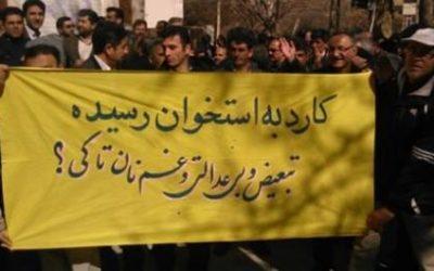 رسالة مفتوحة من تحالف الاشتراكيين/ات في الشرق الأوسط إلى نقابات العمال في إيران