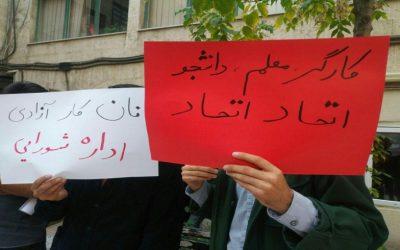 سیمای جدید جنبش دانشجویی ایران