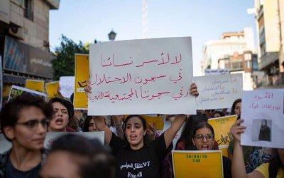 """Palestine:  """"No Liberation Without Free Women"""""""