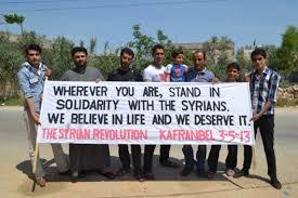 بیانیه جمعی از فعالان فلسطینی در پاسخ به گفتمان نگران کننده پیرامون سوریه