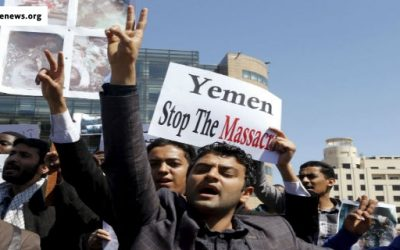 SYRIAN STATEMENT IN SOLIDARITY WITH THE PEOPLE OF YEMEN