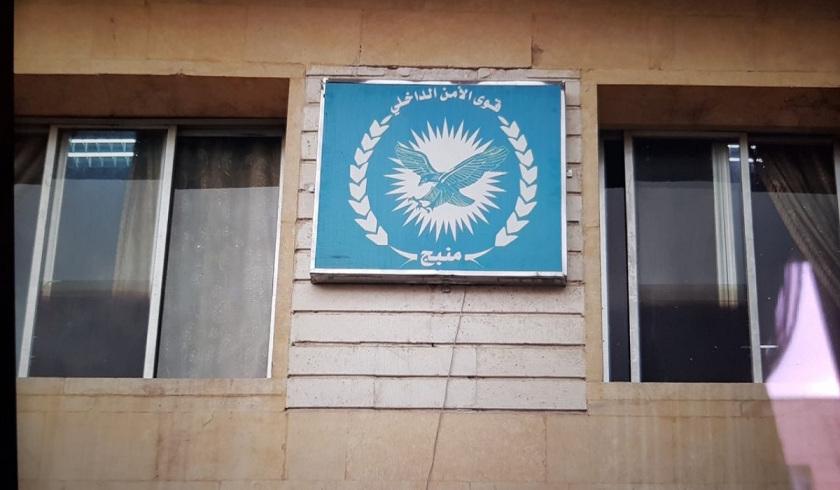 «ضد امپریالیسم» در جنبش روژاوا